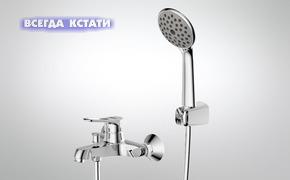 Смеситель для ванны и душа с коротким изливом ECO-D EC-D2054 Bravat