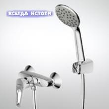 Смеситель для душа ECO-D EC-D2080 Bravat