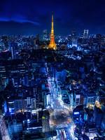 Азия современная 11 фото