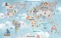 Карты, космос, сказки, горы